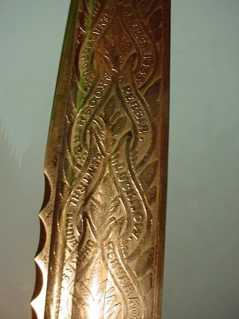 Scottish Dirk and Brooch
