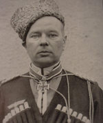Cossack Kindjal