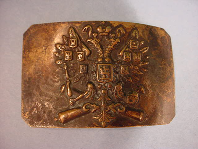 Imperial Russian WWI Belt  Buckle